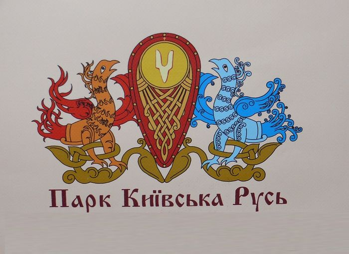 киевская русь, интересно, киев