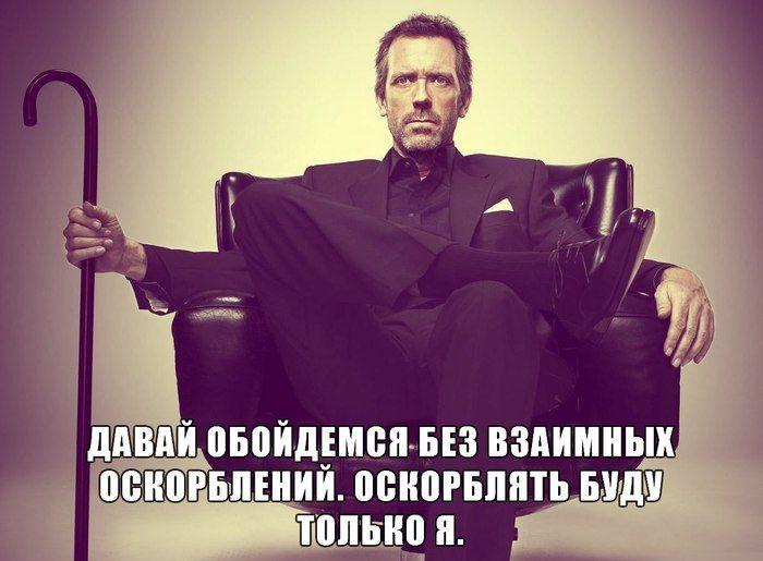 история, любопытное, россия, ругательство,
