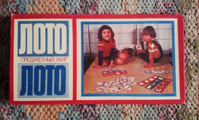 Чем игрались советские дети