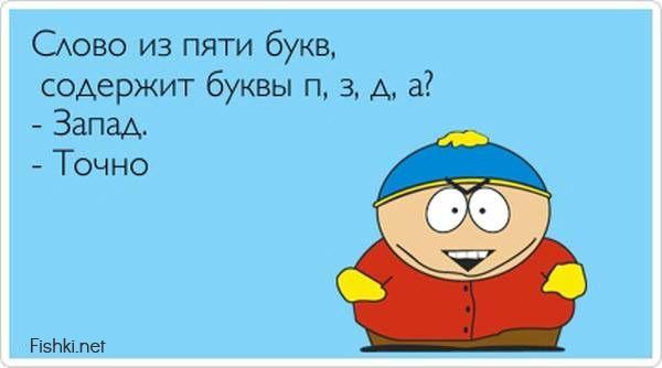http://fishki.net/picsw/082013/22/post/otkrytki/otkrytki043.jpg