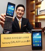 Galaxy Golden - еще один смартфон-раскладушка от Samsung
