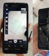 Motorola Droid 5 может оказаться слайдером с QWERTY-клавиатурой