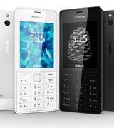 Nokia 515 - стильный и прочный телефон