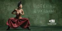 Украинские бренды, выдающие себя за иностранные (7 фото + текст)