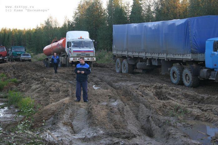 Дороги России, XXI век... (19 фото)