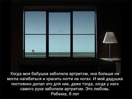 http://ua.fishki.net/picsw/092007/18/opros/opros_002.jpg