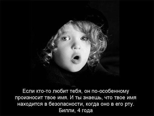 http://ua.fishki.net/picsw/092007/18/opros/opros_003.jpg