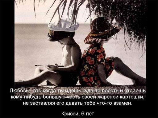 http://ua.fishki.net/picsw/092007/18/opros/opros_004.jpg