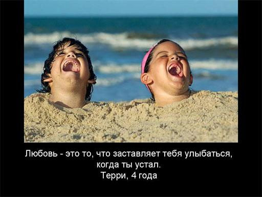 http://ua.fishki.net/picsw/092007/18/opros/opros_005.jpg