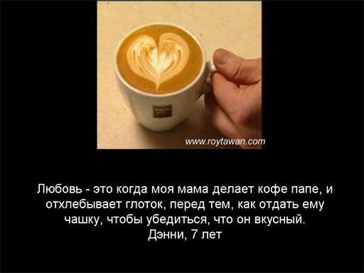 http://ua.fishki.net/picsw/092007/18/opros/opros_006.jpg