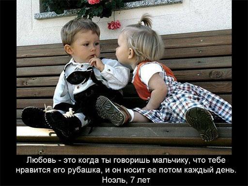 http://ua.fishki.net/picsw/092007/18/opros/opros_007.jpg