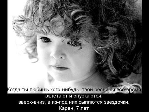 http://ua.fishki.net/picsw/092007/18/opros/opros_009.jpg
