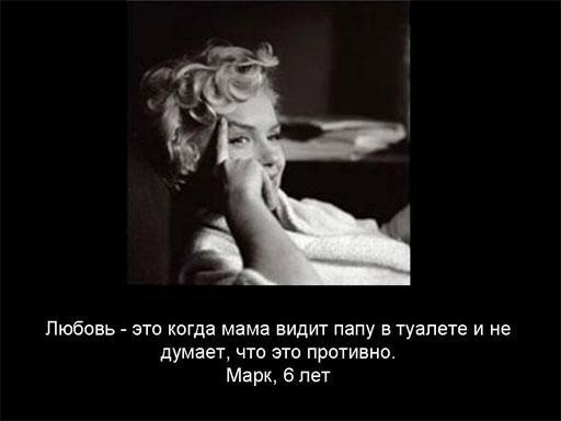 http://ua.fishki.net/picsw/092007/18/opros/opros_010.jpg