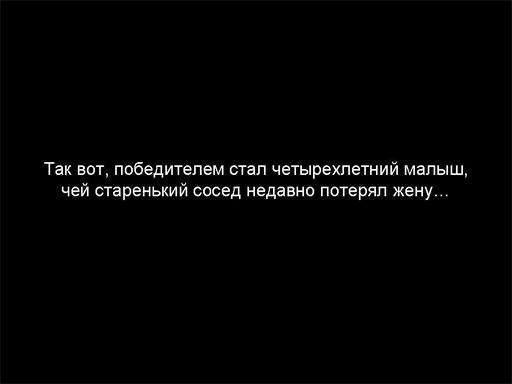 http://ua.fishki.net/picsw/092007/18/opros/opros_012.jpg