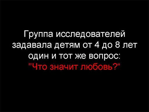 http://ua.fishki.net/picsw/092007/18/opros/tn.jpg
