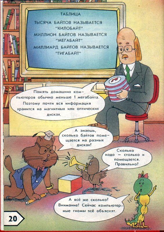 энциклопедия профессора фортрана pdf скачать