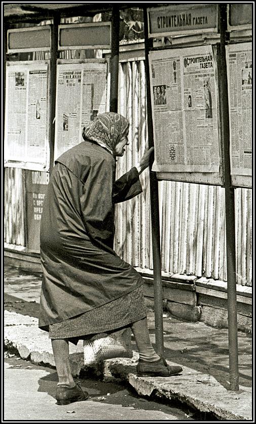 http://ua.fishki.net/picsw/092008/15/sssr/003_sssr.jpg