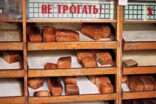 http://ua.fishki.net/picsw/092008/15/sssr/012_sssr.jpg