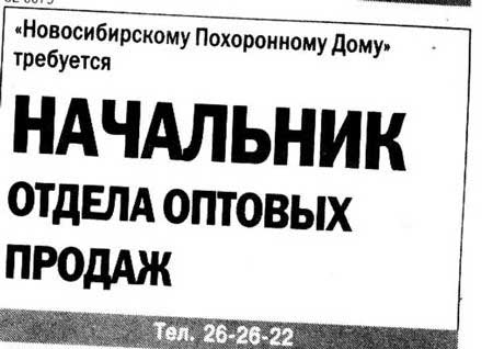 Российские олигархи потеряли за 10 дней $11 млрд из-за обвала цен на нефть, - The Telegraph - Цензор.НЕТ 961