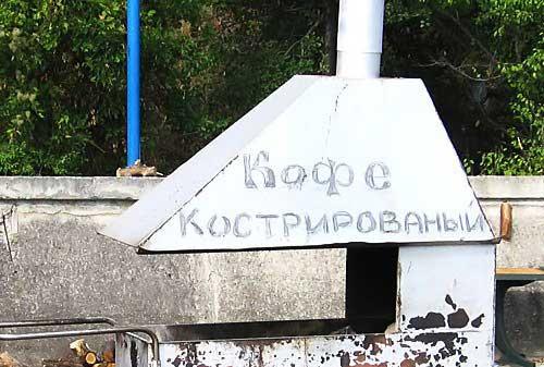http://ua.fishki.net/picsw/092008/23/obyavlenia/nadpisi_210.jpg