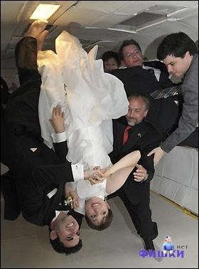 Свадьба в космосе