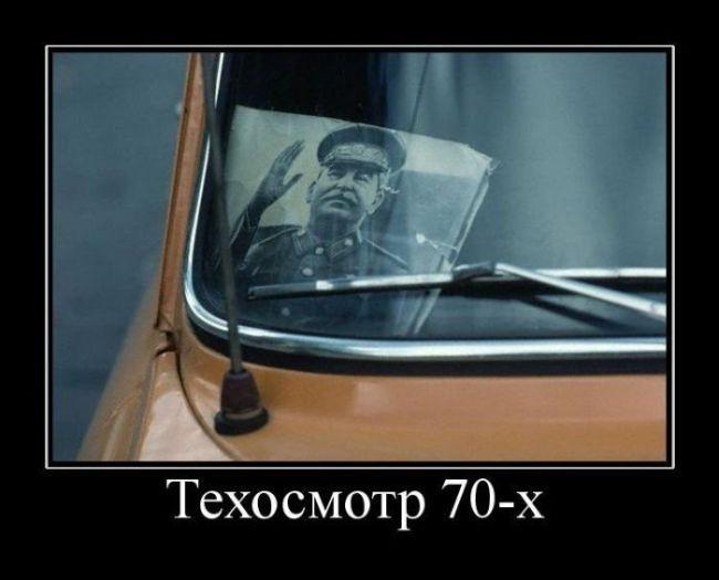 Авто-демотиваторы (44 фото)