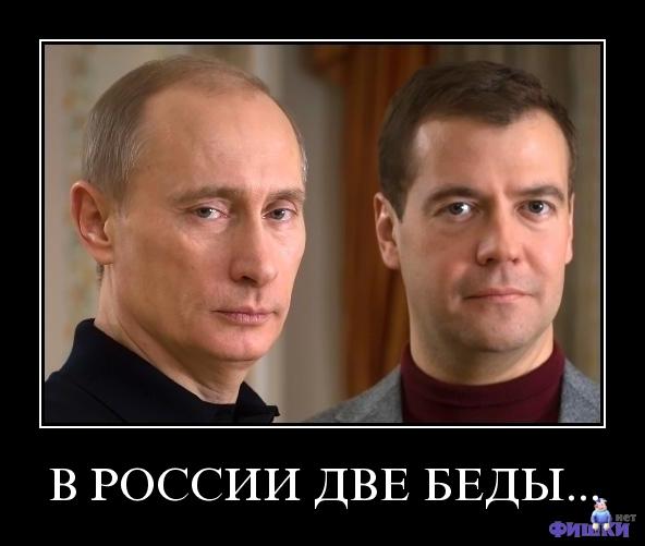 Путин готовит провокации против президента Литвы и других политиков, - департамент госбезопасности - Цензор.НЕТ 4075