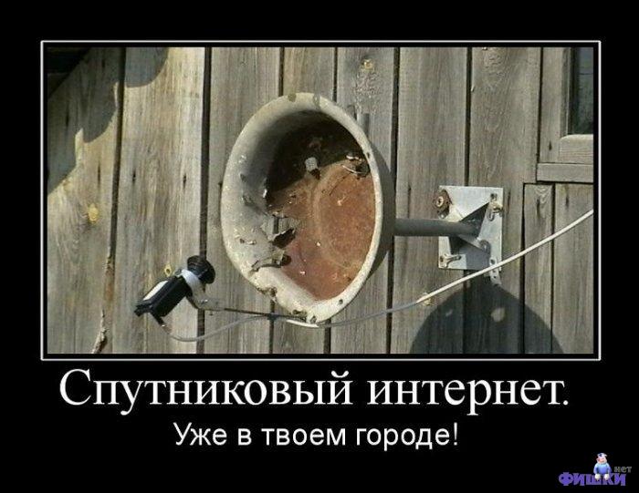 В кабинете замминистра МВД Чеботаря было установлено профессиональное устройство для скрытой аудио-видео фиксации, - Антон Геращенко - Цензор.НЕТ 9172