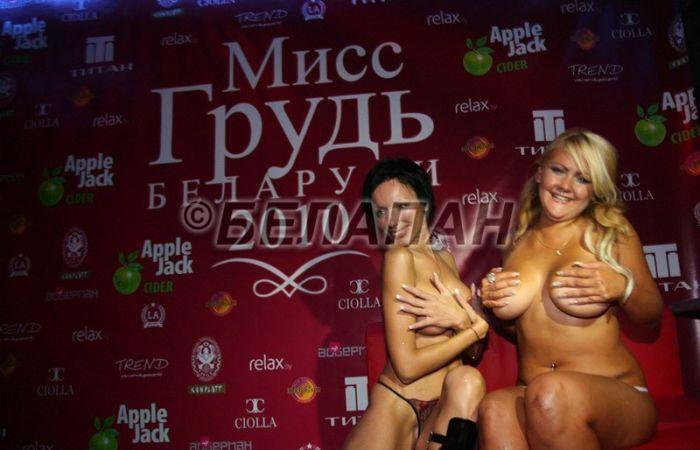 Звание Мисс грудь Беларуси-2010 завоевала блондинка с выдающими