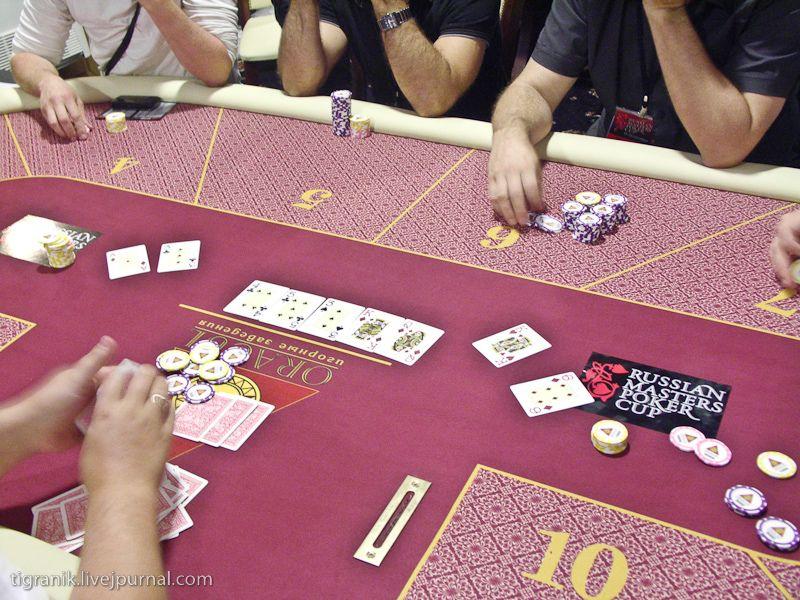 Когда игроков остается 9, они решают не доигрывать, а поделить поровну призовой фонд. неровный остаток разыгрывают в открытую. нас такой поворот вполне устраивает.