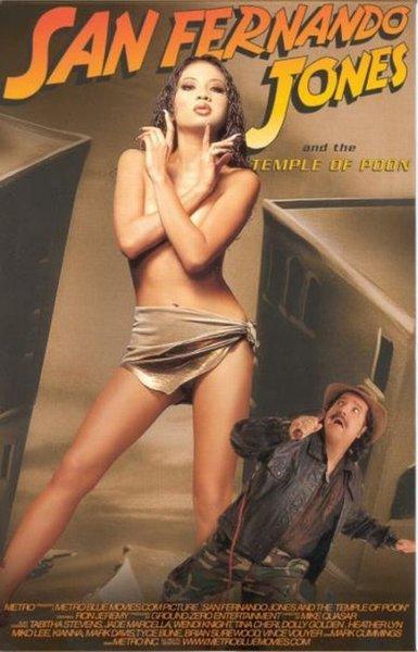порно пародии на кино