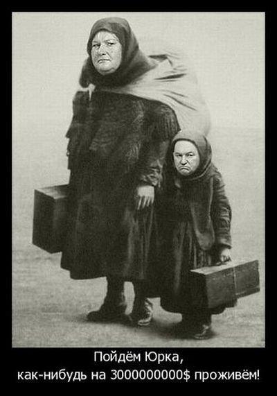 Отставка мэра Москвы с юмором (38 фото)