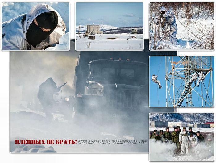 Разведка 200-й мотострелковой бригады (28 фото)