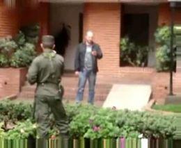 Полицейское задержание