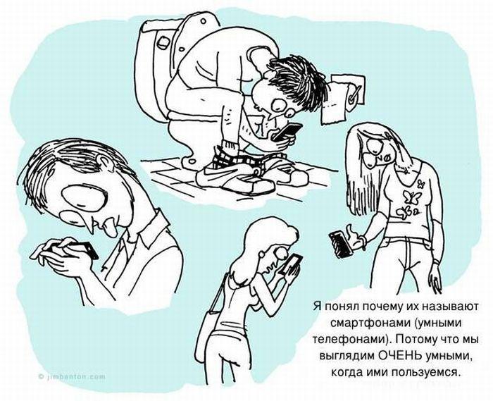 Смешные комиксы (28 фото)