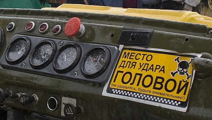 Финал кубка России по джип-триалу. Часть 1. (75 фото)