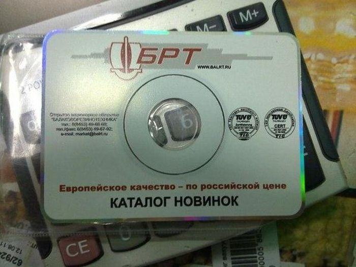 Как прочитать этот диск? (2 фото)