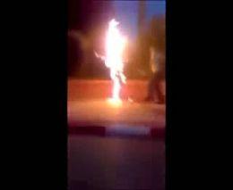 Поджог себя в знак протеста