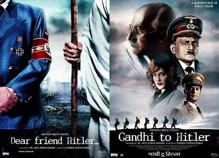Gandhi to Hitler (Dear Friend Hitler) (2011) (12 фото)