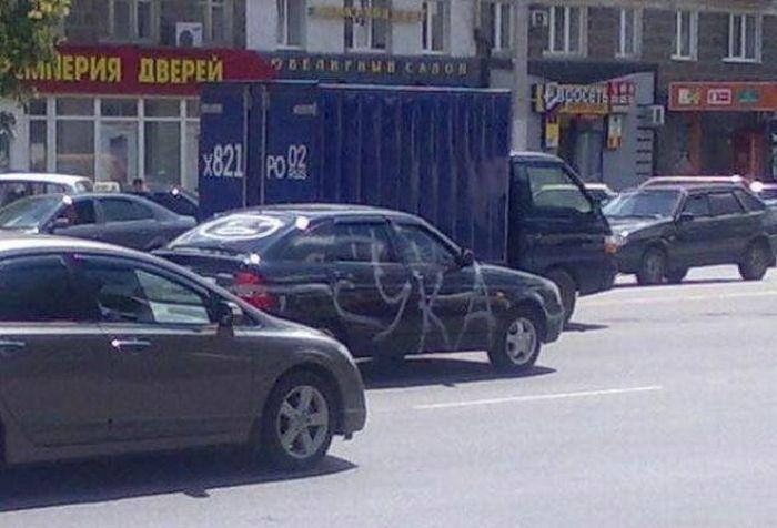 Подборка автомстителей (51 фото)