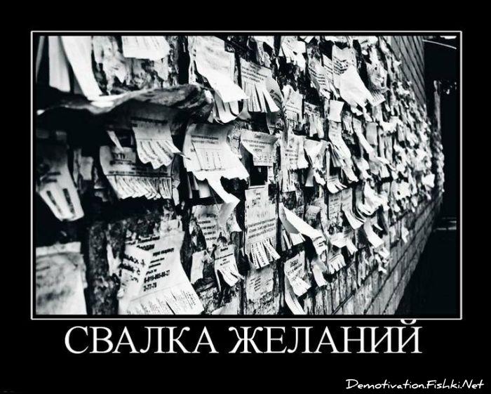 Демотиваторы, часть 167. (60 фото)