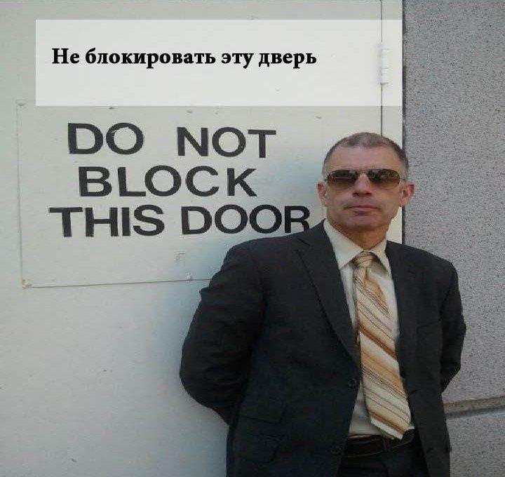 Нарушитель законов (6 фото)