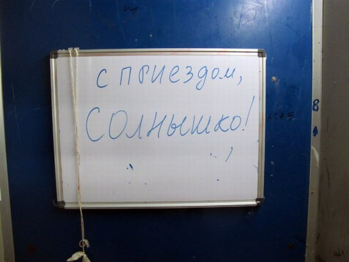 Переписка в лифте (24 фото)