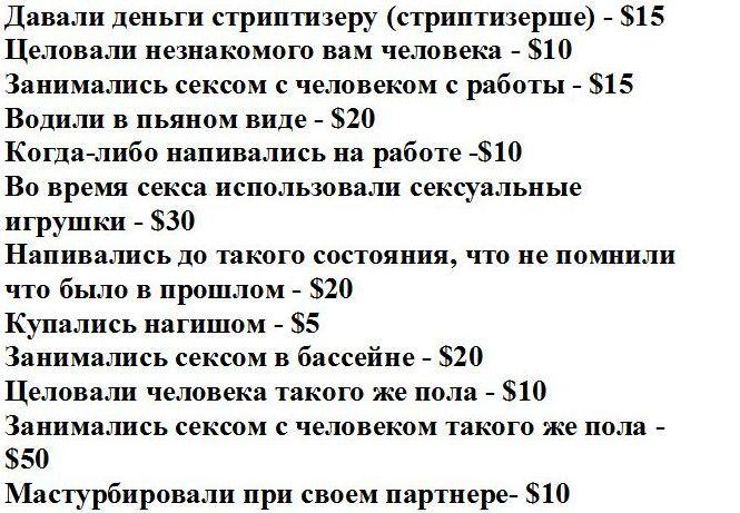http://ru.fishki.net/picsw/092011/30/post/1/test-001.jpg