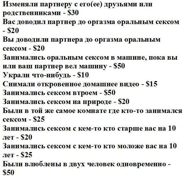 http://ru.fishki.net/picsw/092011/30/post/1/test-002.jpg