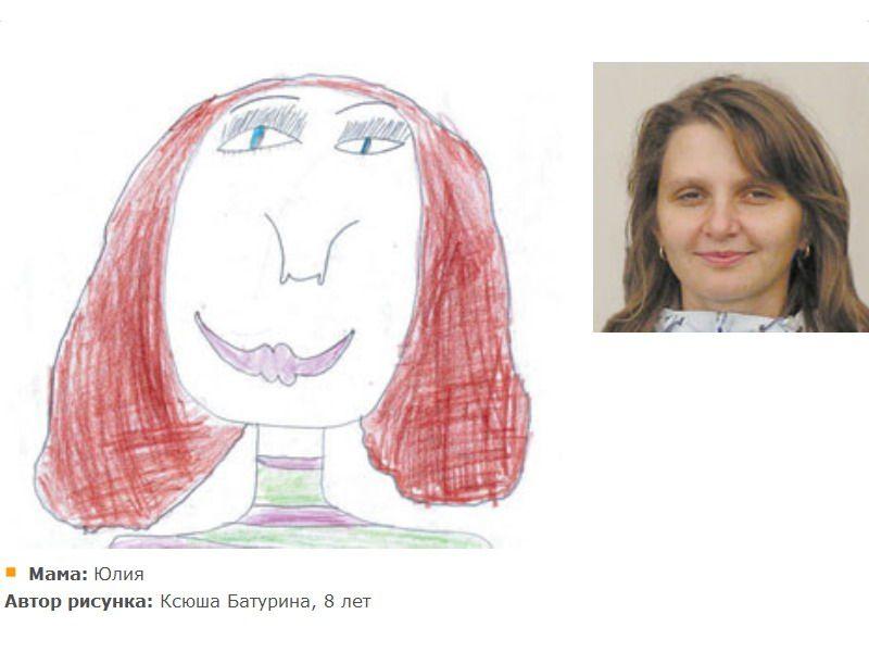 Нарисованная мама (72 фото)