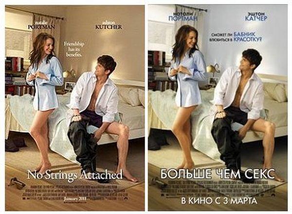 Секс фильм на русский перевод, самые лучшие попки в сперме