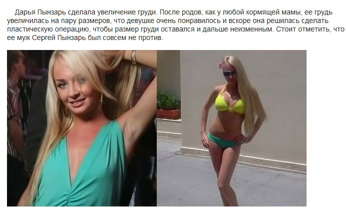 Фото вокзальных проституток