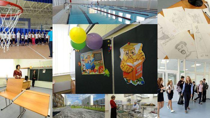 Современная школа в Мытищах (41 фото)