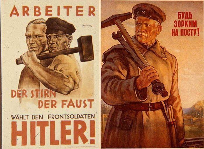 Схожие плакаты ссср и третьего рейха